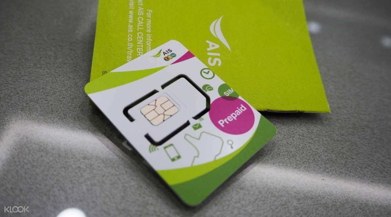 Sim 4G du lịch Hàn quốc Hiện tại, Hàn Quốc có 3 nhà mạng cung cấp
